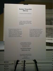 Siena Hirshima display